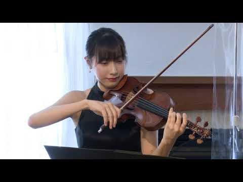 (IMAコンサート )ヴァイオリン・ソロコンサート