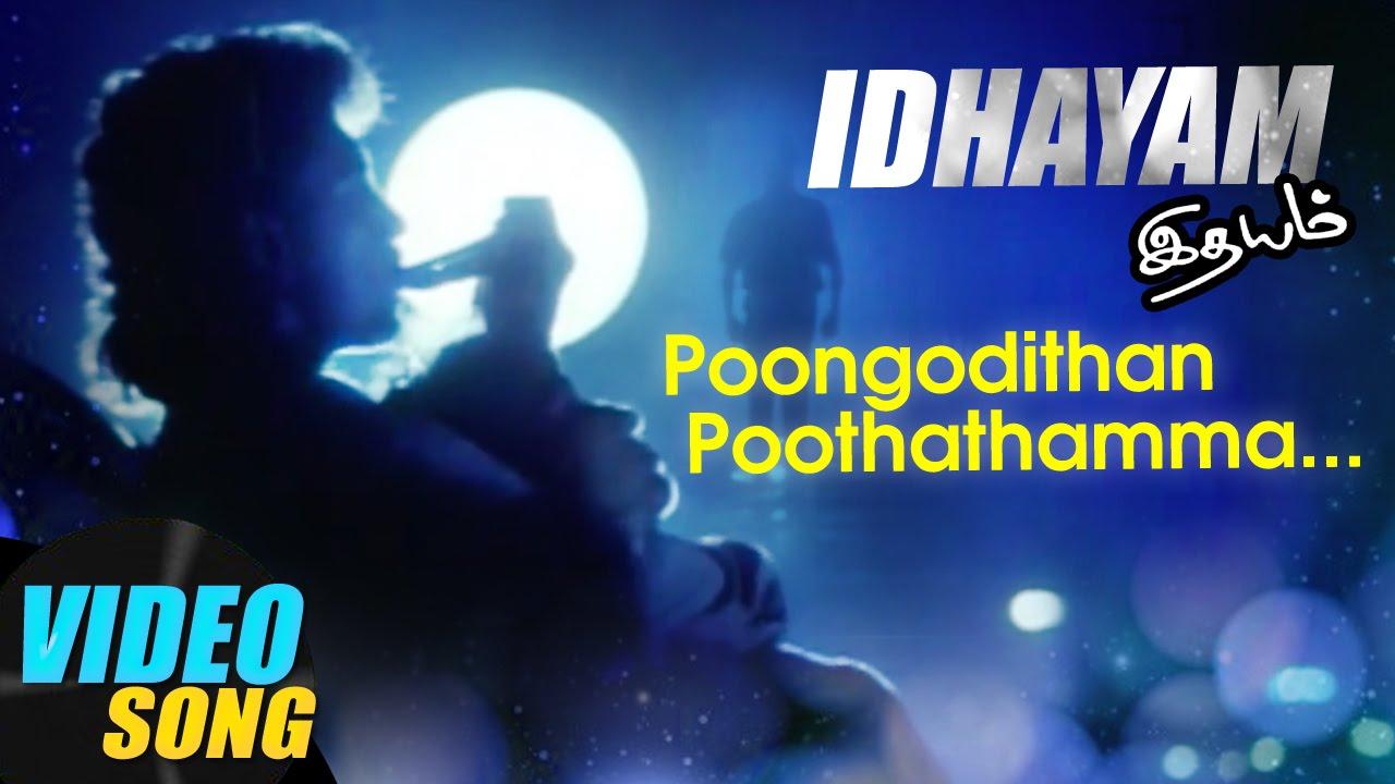 Oh party nalla full video song   idhayam tamil movie   murali.