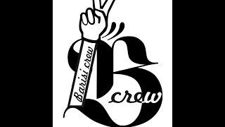 Barisi Crew Rachwa الرشوة Lyrics Video HD