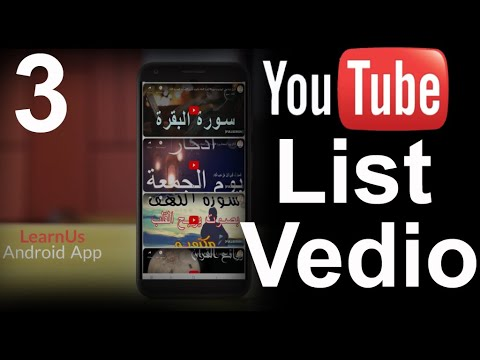 Youtube List