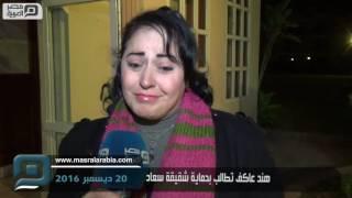 مصر العربية   هند عاكف تطالب بحماية شقيقة سعاد