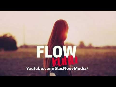 Flow - Кини