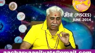 PISCES - Monthly Astro- Predictions for JUN 2014 Analysis by Acharya Anil Vats