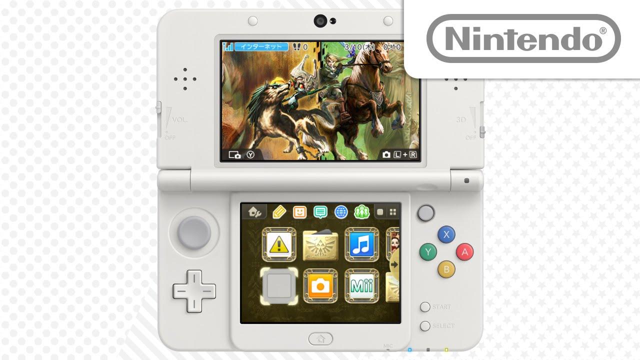 Legend of Zelda: Twilight Princess: Light & Twilight