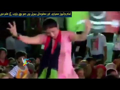 Tujhme rab dikhta hai mp3 download