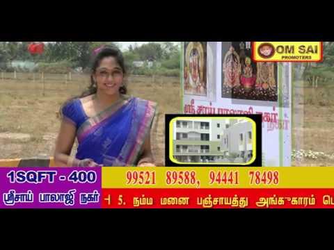 Sri Sai Balaji ponneri Video3