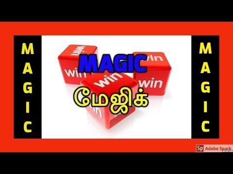 MAGIC TRICKS VIDEOS IN TAMIL #544 I WIN WIN @Magic Vijay