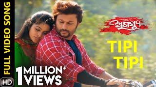 "Watch the video song ""tipi tipi"" from odia movie agastya produced by akshay kumar parija, directed murlee krishna, starring anubhav mohanty, jhilik bh..."