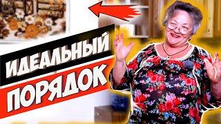 Как навести идеальный порядок на кухне