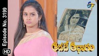Aadade Aadharam | 15th October 2019  | Full Episode No 3199 | ETV Telugu