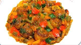 #ФРИКАДЕЛЬКИ с Овощным #РАГУ Сочные и очень Вкусные Рецепт