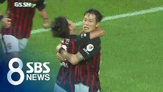 놓칠 수 없는 선두 경쟁…전북 vs 서울 치열한 매치 …
