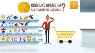 Вездеход. I-MIX 2013 Казахстанская интернет конференция в Алматы