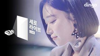 소야SOYA - Artist