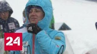 Злопыхатели требуют новой крови: Россию хотят выкинуть из олимпийского движения - Россия 24