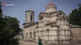 Храм Иоанна Предтечи: самая древняя церковь Крыма