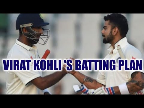 India vs South Africa 3rd test match : Virat Kohli strategy for Johannesburg match | Oneindia News