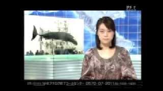 NHK衛星第一 きょうの世界より.
