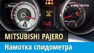 видео Крутилка для спидометра для мицубиси. Подмотка намотка моталка крутилка спидометра Mitsubishi