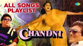 Chandni [1989] | Hindi Movie Songs | Sridevi, Rishi Kapoor & Vinod Khanna | Audio Juke Box