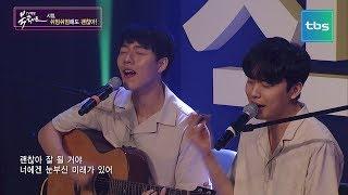 슈퍼스타, 위아영  [TV책방 북콘서트]