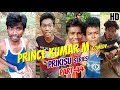 YouTube Turbo PRINCE KUMAR M | PRIKISU Series | Part 44 | Vigo Video Comedy