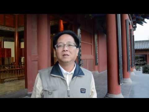 2013 12 27 Kaifeng, Kaifengfu