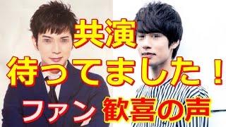 嵐・松本潤主演の『99 9』最終回でKAT TUN・中丸雄一と共演 「世界一難...
