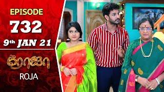 ROJA Serial | Episode 732 | 9th Jan 2021 | Priyanka | SibbuSuryan | SunTV Serial | Saregama TVShows