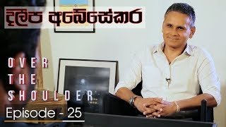 Over The Shoulder | Episode 25 - Dileepa Abeysekera - (2018-07-08) | ITN Thumbnail