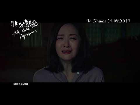 THE LADY IMPROPER Trailer (Opens 4 April)