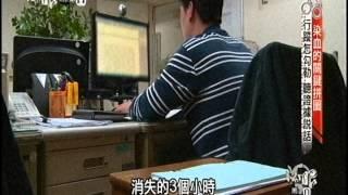 法眼黑與白:劫殺台北港二
