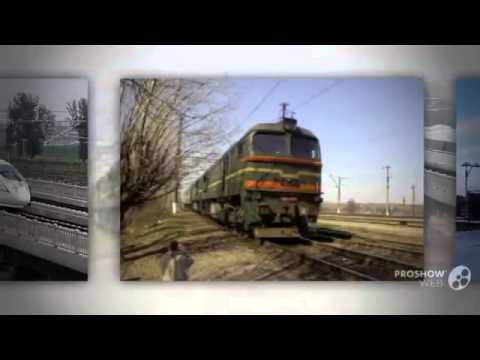 ржд жд билеты расписание поездов