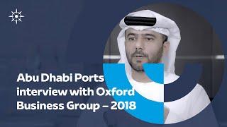 Oxford Group   Abu Dhabi Ports UAE 2018