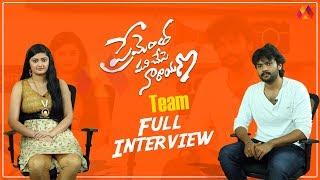 Prementha Panichese Narayana Movie Team Interview Jonnalagadda Srinivasa Rao Aadhan Telugu