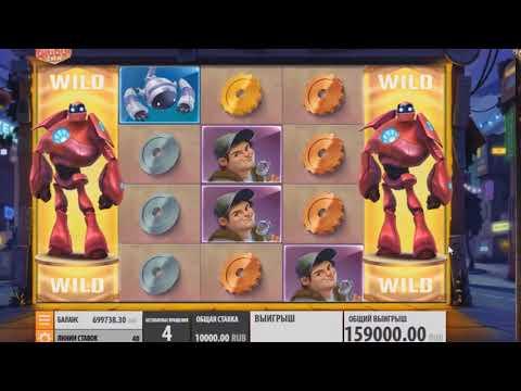 Онлайн казино остров сокровищ отзывы