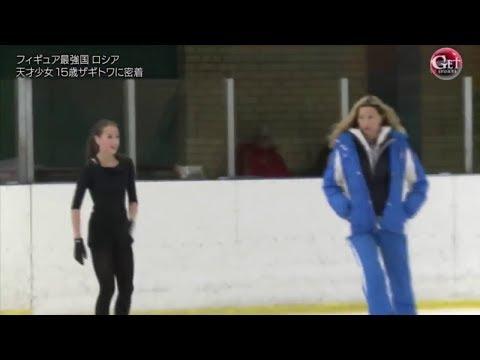 Alina Zagitova 2017.12.01 Team Tutberidze Japan TV A1