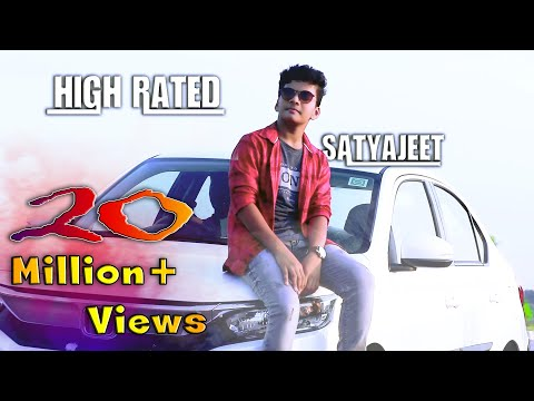 High Rated Gabru / Satyajeet Jena / Full Video