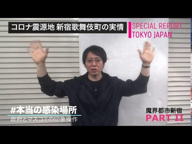 7/25新着動画