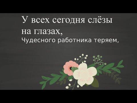 С Днем выхода на пенсию! Super-pozdravlenie.ru