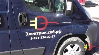Брэндирование автомобиля(, 2015-04-27T09:52:42.000Z)
