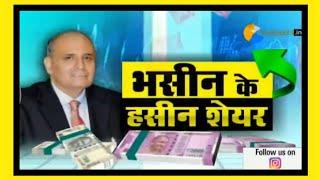 Sanjiv Bhasin Stock Picks:SUN PHARMA,DABUR