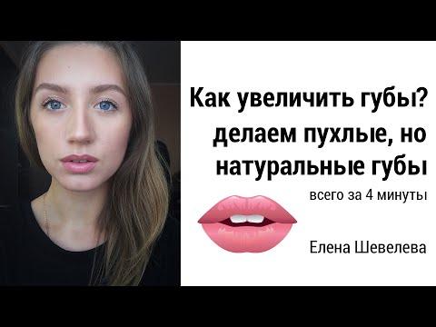 ПИСЬКИ и ВАГИНЫ Эротические фото голых девушек и женщин
