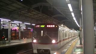 都営5300形 17Tエア急羽田空港行 京急品川発車