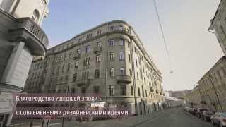 видео аренда офиса в центре москвы