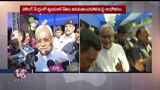 LS Polls 2019 : Bihar CM Nitish Kumar Cast His Vote In Patna |…