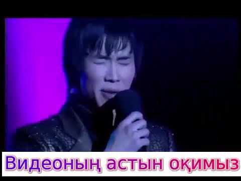 Қайрат Нұртас Сырым Исабаев – Жаным