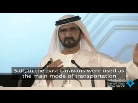 Sheikh Mohammed launches mGov initiative - Video by Dubai Media Office