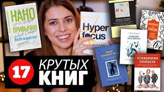17 самых интересных и познавательных книг на зимние праздники Книжные покупки 11