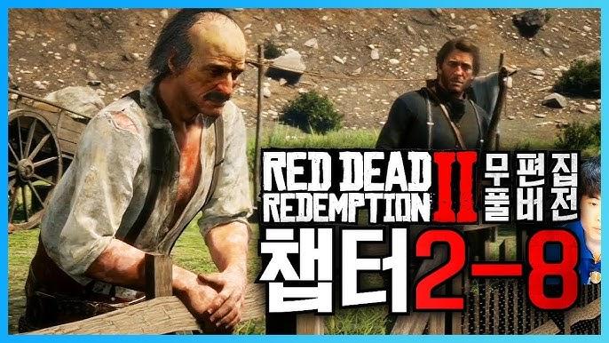 락스타 게임즈 신작, 서부 GTA [레드 데드 리뎀션 2] 챕터2 - 8